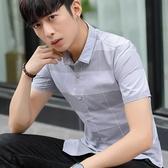 短袖襯衫男 韓版男裝上衣 夏季男士修身青年時尚格子寸衫新款潮流百搭襯衣休閒格紋襯衫cs40