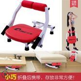 仰臥起坐健身家用多功能運動椅SJ831『時尚玩家』