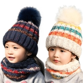 兒童帽子秋冬季男女童護耳加絨保暖寶寶毛線帽圍巾兩件套裝加厚潮  潮流小鋪