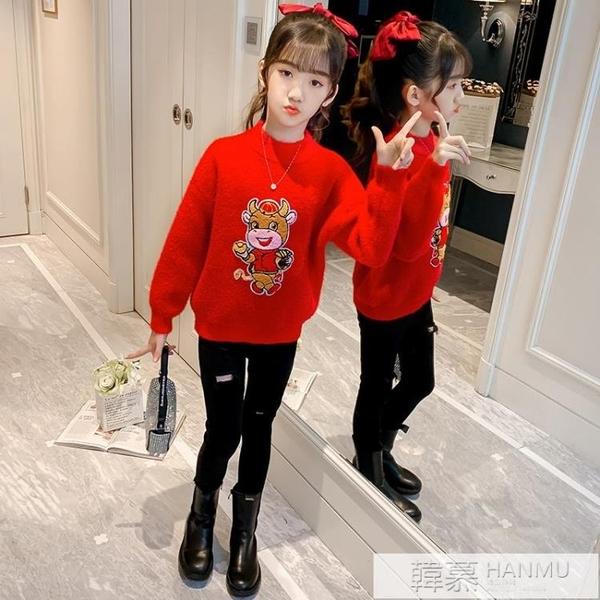 兒童毛衣 女童毛衣2020新款冬裝洋氣圣誕加厚新年女孩水貂絨兒童針織打底衫 女神購物節