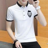 POLO衫 翻領短袖男T恤青年韓版潮流有帶領POLO衫男裝上衣 巴黎春天