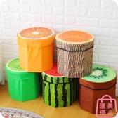 家用絨布水果凳儲物凳收納凳可坐人收納箱整理箱【匯美優品】