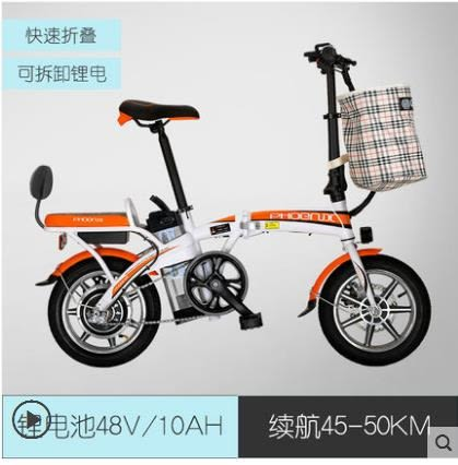 鳳凰鋰電池折疊電動自行車成人助力車迷你男女式電瓶車小型電動車 【老闆大折扣】LX