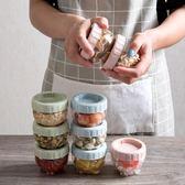 3個可愛旅游便攜奶粉分裝零食儲物罐子塑料保鮮密封罐食品收納盒 【快速出貨八折免運】
