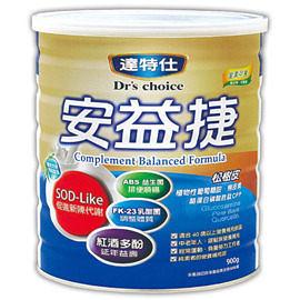 達特仕 安益捷 900gx6罐/箱 [仁仁保健藥妝]