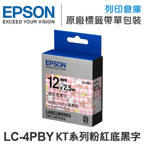 EPSON C53S625060 LC-4PBY Hello Kitty 系列 蘋果款粉 紅底黑字標籤帶 (寬度12mm) /適用 LW-200KT/LW-400