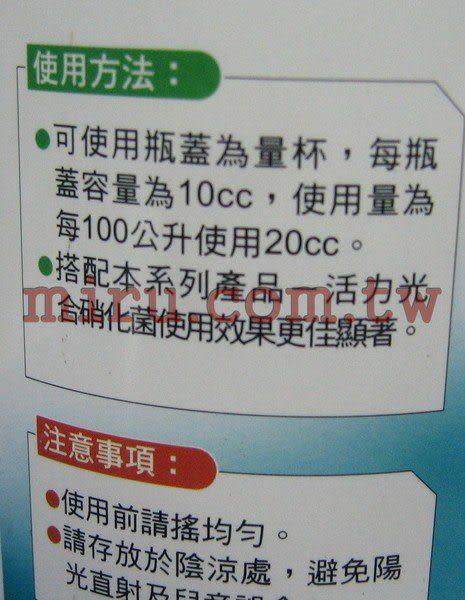 【西高地水族坊】ISTA伊士達 水質清澈處理劑(500ml)(新配方)
