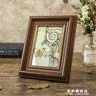 復古懷舊美式歐式經典5寸6寸7寸8寸10寸A4仿木相框擺台創意掛牆 果果輕時尚NMS