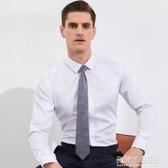 領帶 禮盒裝 領帶男士正裝商務8cm韓版黑色條紋新郎結婚學生英倫禮品 polygirl