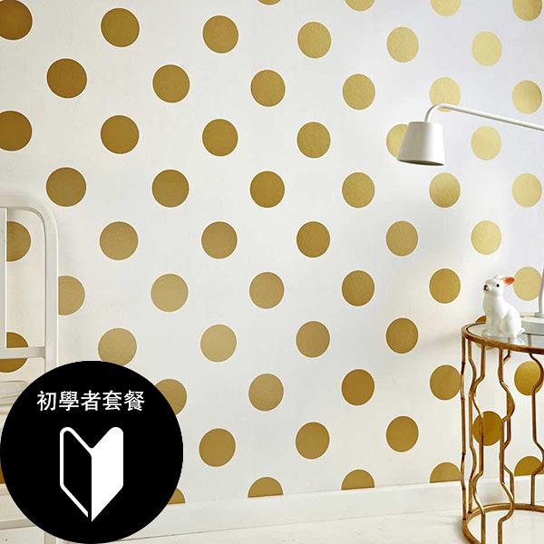 【進口牆紙】格蘭布朗【歐美壁紙+施工道具套餐】金黃色 圓點紋 兒童房 Dotty Gold 100105