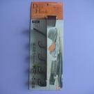 五段式門後鉤(咖啡色)/衣帽收納架/掛勾