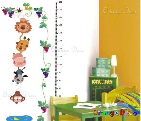 壁貼【橘果設計】動物身高尺 DIY組合壁貼/牆貼/壁紙/客廳臥室浴室幼稚園室內設計裝潢