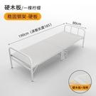 單人雙人1m1.2米家用出租房經濟型小床簡易鐵架竹床硬板床TW 【618特惠】