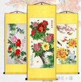 花開富貴 國色天香 國畫牡丹 掛畫 絲綢捲軸客廳走廊裝飾 已裝裱QM『櫻花小屋』