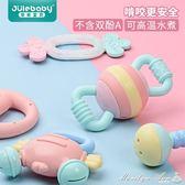 新生嬰兒玩具3-6-12個月4兒童男孩女孩幼兒5寶寶0-1歲益智手搖鈴9  瑪麗蓮安