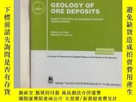 二手書博民逛書店Geology罕見of Ore Deposits 44.3 礦牀