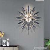 掛鐘鐘錶掛鐘客廳創意現代簡約時鐘個性大氣家用時尚裝飾藝術北歐掛鐘YTL  【快速出貨】