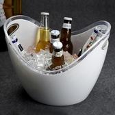 冰桶香檳紅酒桶冰粒桶款洋酒桶塑料啤酒桶PC透明元寶冰桶【端午鉅惠】