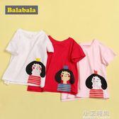 女童短袖T恤2019夏女幼童寶寶兒童純棉上衣【小艾新品】
