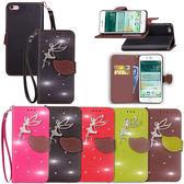 華碩 Zenfone4 ZE554KL ZD552KL ZC554KL ZS551KL 手機皮套 皮套 插卡 支架 內軟殼 仙女水鑽 葉子系列