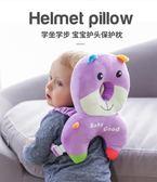 寶寶防摔頭部保護墊兒童護頭枕嬰兒學步護頭走路防后摔帽防撞神器