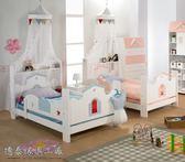 【德泰傢俱工廠】愛丁堡 書架3.5尺 單人床(粉紅色/藍色)