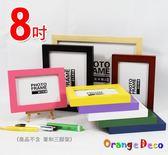 壁貼【橘果設計】 8吋 Loviisa 芬蘭實木相框 適合6x8寸照片 多色可選 相框牆 照片木質相框