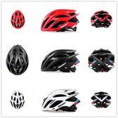 騎行男女山地公路自行車頭盔安全帽xx2260 【每日三C】