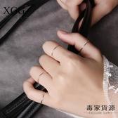 買2送1 S925純銀關節戒指女日韓個性百搭指環簡約細線素光面尾戒【毒家貨源】
