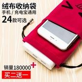 3C數位收納包手機袋行動電源保護套便攜 萬客城