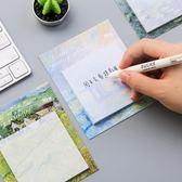 18件裝油畫便利貼便簽貼紙記事貼