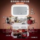 桌面化妝品收納盒塑料收納架抽屜式首飾盒梳妝臺置物架透明整理盒