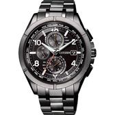 CITIZEN 星辰 限量 鈦 光動能電波計時錶-黑/41.5mm AT8166-59E
