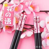 筷子家用日式創意合金筷子粉色筷子禮品筷10雙裝不怕發霉消費滿一千現折一百