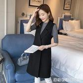 新款馬甲女春秋季中長款時尚外搭修身顯瘦韓版西裝背心bf百搭  居家物語