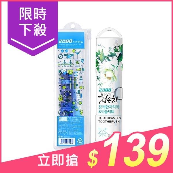 韓國 2080 花茶/強盾 牙膏牙刷旅行組(牙膏50ml+牙刷1支) 款式可選【小三美日】原價$159