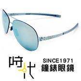 【台南 時代眼鏡 ic! berlin】raf s. electric light blue 德國薄鋼墨鏡太陽眼鏡 嘉晏公司貨可上網登錄保固