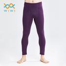 【WIWI】MIT溫灸刷毛內著發熱褲(羅蘭紫 男S-3XL)