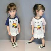 女童夏裝女寶寶短袖公主裙子兒童純棉洋裝1-2-3-4-5歲 韓語空間
