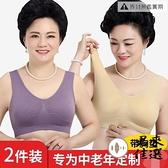 【2件裝】無鋼圈媽媽內衣女文胸中老年人背心式純棉聚攏大碼薄款【君來佳選】
