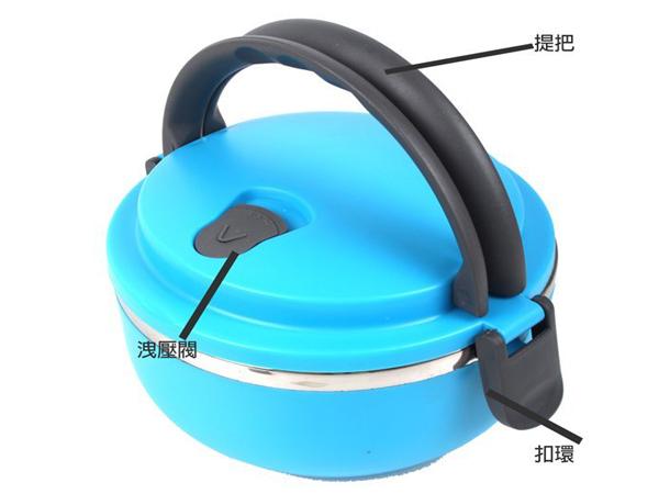 生活家馬卡龍多功能保溫便當盒-零件~提把~止水閥~扣環(零配件專區)【SV7032】BO雜貨
