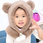 毛毛加絨兒童帽子圍巾套裝一體秋冬韓版OR1212『miss洛羽』