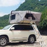 金樂汽車頂帳篷硬殼液壓雙人 suv越野車載折疊自動戶外露營自駕游 qf26023【MG大尺碼】