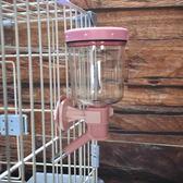 寵物懸掛式滾珠喝喂水壺兔子貓咪泰迪狗狗幼犬專用小狗自動飲水器     蜜拉貝爾