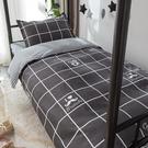 南極人床上三件套學生宿舍網紅款被套床單被罩單人床上用品四件套 夢幻小鎮