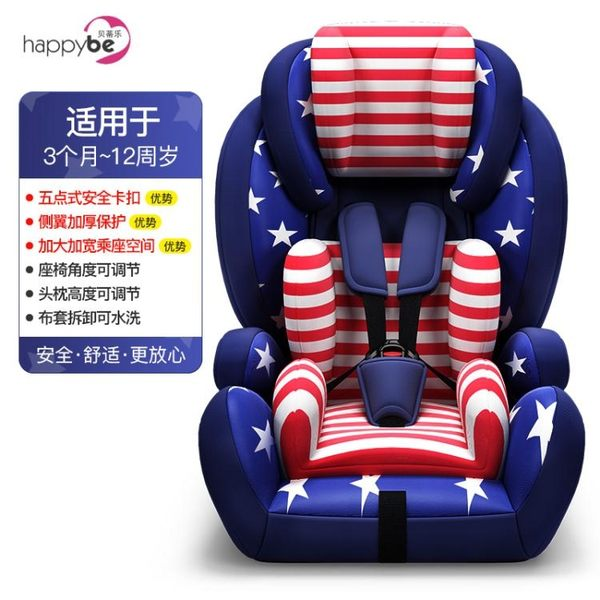 黑五好物節 兒童安全座椅汽車用嬰兒寶寶車載簡易9個月0-4-7周歲3-12通用可躺【奇貨居】
