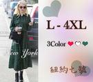 大尺碼 顯瘦格紋長袖洋裝 3色 L-4X...