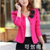 短外套秋裝新款韓版女裝修身顯瘦OL氣質職業短款小西裝女 可然精品