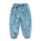 棉麻舒適寬鬆束口防蚊褲 幾何藍 童裝 褲子 防蚊褲
