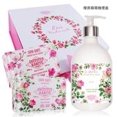 IKP巴黎乳油木 玫瑰花園香氛液體皂(500ml)+手工皂(200g)X2贈原廠禮盒